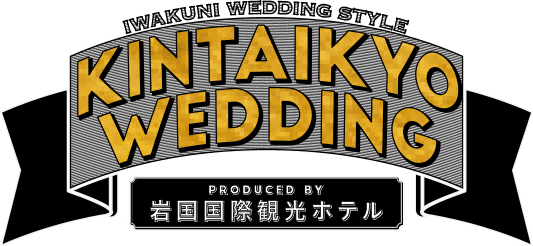 KINTAIKYO WEDDING